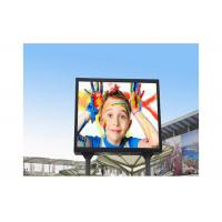 Wholesale Thin Hanging 3535 SMD Led Screen P6 / LED Advertising Screen 192 * 192mm from china suppliers
