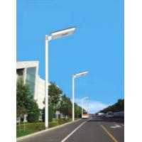 Quality SOLAR&GARDEN STREET LIGHT,ALL-IN-ONE INTERGRATED LIGHT for sale