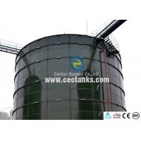 Wholesale Potable Glass Coated Steel Tanks / Water Storage Tanks With Aluminum Flat Roof from china suppliers