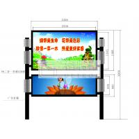 Wholesale High Definition Outdoor Full Color LED Display , Aluminum PH8mm Poster from china suppliers