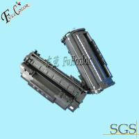 Wholesale Black Laser Printer Toner Cartridges 5942A/X for HP Printers 4240 / 4250 / 4350 from china suppliers