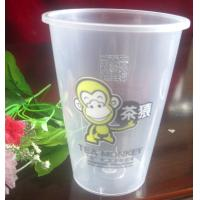 Wholesale Milk Tea Disposable Smoothie Cups 450ml / Smoothie Plastic Cups from china suppliers