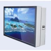 Wholesale Waterproof Outdoor Digital Signage,  ip65advertising led screen from china suppliers