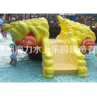 Wholesale Flying Fish Style High Speed Water Slide , Pool Water Park Water Slides from china suppliers