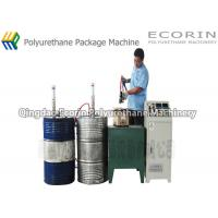 Wholesale Polyurethane Disposable Foam Packing Machine / Packaging Machine 1.5 KW from china suppliers