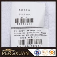 21s/2 embroidery and jacquard towels hotel white hand towels for sale with 100% cotton PXFT2