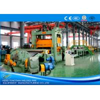 Buy cheap Steel Cut To Length Machine Stable With Safety Operation 1600mm Strip Width from wholesalers