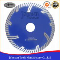 Wholesale Smooth Cutting Diamond Stone Cutting Blades For Hard Granite 105-230mm from china suppliers