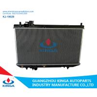 Quality High Quality Daihatsu Charade 1990-1993 G102S / G112S Automotive Radiator for sale