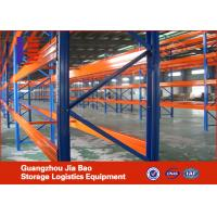 Wholesale Metal Adjust Customized Garage Storage Ceiling Rack Steel For Warehouse from china suppliers