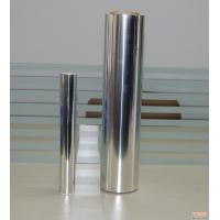Buy cheap 8011 8006 Aluminum Foil Roll For Flexible Packing Household Aluminium Foil from wholesalers