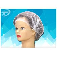 """Wholesale Disposable non-woven  clip cap 20 """" , single elastic , made from SPP fabric from china suppliers"""