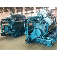 Quality 500 KW Air Starting Marine Diesel Generator With Automatic Control Box for sale