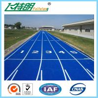 Wholesale Colourful Sport Athletic Running Track Surface MaterialFull PU 13 MM from china suppliers