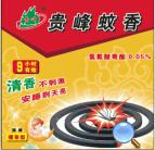 Quality 145 mm Sandalwood Mosquito Coil  from Ningbo port Anti Mosquito Products for sale