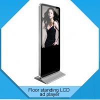 Wholesale 42 inch freestanding Digital Signage with 3g wifi lcd touch screen from china suppliers