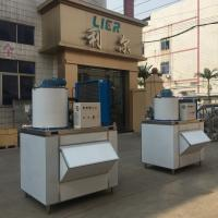 Wholesale Energy Saving Ice Flake Maker For Fish Processing 1500kg Daily Output from china suppliers