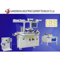 Wholesale Flat Bed Automatic Label Die Cutting Machine / Die Punching Machine ISO from china suppliers