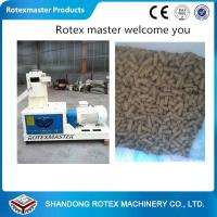 Wholesale High Efficiency Flat die Wood Pellet Mill Press Machine Corn Husk Pellet Machine from china suppliers