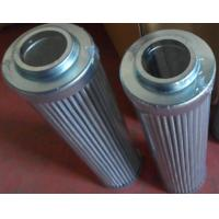 China Hot sale oil Filter on sale
