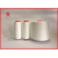 Wholesale 50S/2 Raw white 100% spun polyester yarn , spun polyester sewing thread from china suppliers
