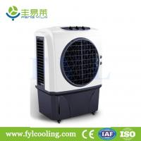 Wholesale FYL KL20 evaporative cooler/ swamp cooler/ portable air cooler/air conditioner from china suppliers