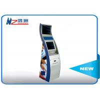 Wholesale Stand alone sleek cabinet modern card dispenser kiosk in shopping mall from china suppliers