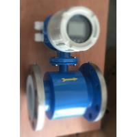 Wholesale Electromagnetic Type Flow Meter / Stainless Steel Flow Meter For Korean Lanuage from china suppliers