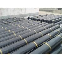 Buy cheap 7M width1-8 Meter black color 100mil HDPE fish pond liners/HDPE Impermeable Geomembrane by sincere factory from wholesalers