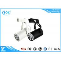 Wholesale 3000-6000K IP44 7W 15W 30W adjustable led track light COB ceiling CE RoHS certifications from china suppliers
