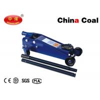 Wholesale Industrial Tools and Hardware 2.5 Ton Hydraulic Car Floor Jack from china suppliers