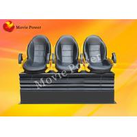 Wholesale Digital Spray Air / Water Electric Motion Theater Seats Genuine Leather + Fberglass from china suppliers
