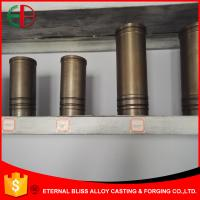 Wholesale AS Centrifugal Precision Cast Parts EB12202 from china suppliers