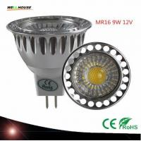 Wholesale New arrival high quality LED MR16 Spotlight 9W 12V dimmable Christmas Led ceiling bulb lamp cool warm white from china suppliers