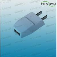 Wholesale Portable Mini USB Charger for MP3 / Pads , 5V 1A Lithium Ion Battery Chargers from china suppliers