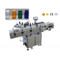 Wholesale SS 350ml plastic round bottle labeling machine with coding machine from china suppliers