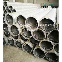 Wholesale stainless steel water well drilling v shape wire wrapped johnson screens from china suppliers
