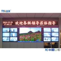 Wholesale 1080P Full Corlor Resolution Seamless Video Wall Digital Signage Displays 450cd / m2 brightness from china suppliers