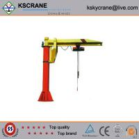 Wholesale 1ton Slewing Jib Crane from china suppliers