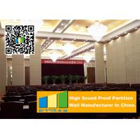 Wholesale Ceiling Suspended Folding Partition Walls Sound Absorbing For Seminars Room from china suppliers