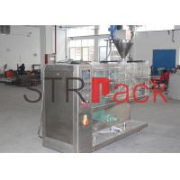 Wholesale Acuum Horizontal Packaging Machine , pharmaceutical packaging equipment from china suppliers