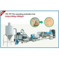 Wholesale Plastic Film / PE PP Film Crushing Washing / Drying Line , 300-800kg/h from china suppliers