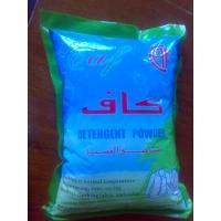 Quality Iraq  laundry Detergent Powder detergent washing powder 110g 700g washing powder for sale