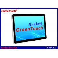 Wholesale Professional 46 Inch LCD Digital Display Touch Screen For Supermarket from china suppliers