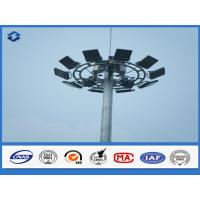 Wholesale Steel sheet Material high mast led lighting pole , ASTMA 123 / EN ISO 1461 standard floodlight pole /mast from china suppliers