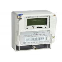 Wholesale Multi Functional Lora Smart Meter Single Phase Two Wire Automatic Reading Remotely from china suppliers