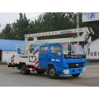 Wholesale Factory direct sale IVECO YUEJIN brand 14m high altitude operation truck, best price yuejin 14-16m aerial bucket truck from china suppliers