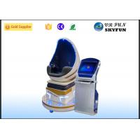Wholesale Coin Operated Single Seat 9D Virtual Reality Cinema With Shooting Games from china suppliers