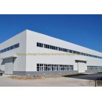Wholesale Q235 Q345 Multi Floor Building Industrial Prefab Warehouse Buildings from china suppliers