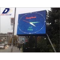 Wholesale Bulgaria outdoor full colour led sign display from china suppliers